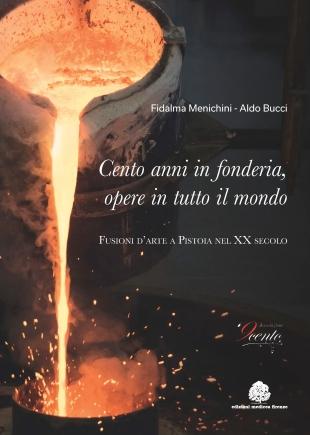 Fonderie d'arte a Pistoia.jpg